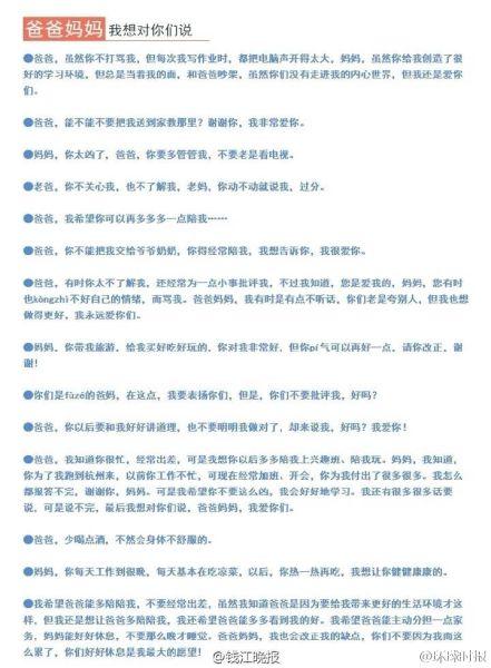 小学作文字太草怎么评语_沪小学期末流行个性化评语点评不足受热捧