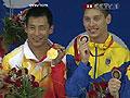 男子3米双人板颁奖