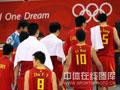 中国男篮是老八的命