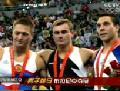 男子跳马波兰夺冠