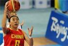 中西女篮赛