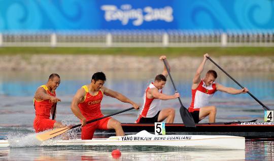 الصين تحرز ذهبية الكانوي الزوجي 500م للرجال في اولمبياد بكين