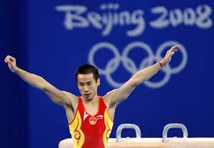 专访肖钦:金牌背后很多人付出训练最长放假3天