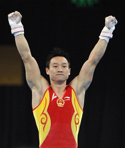 图文-体操男子吊环决赛打响 杨威勇夺银牌