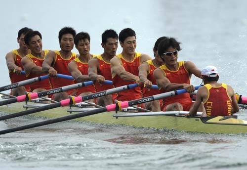 男子八人单桨决赛B