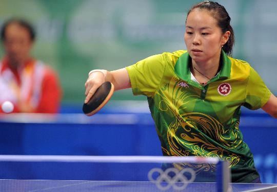图文-21日乒球女单精彩瞬间 中国香港选手帖亚娜