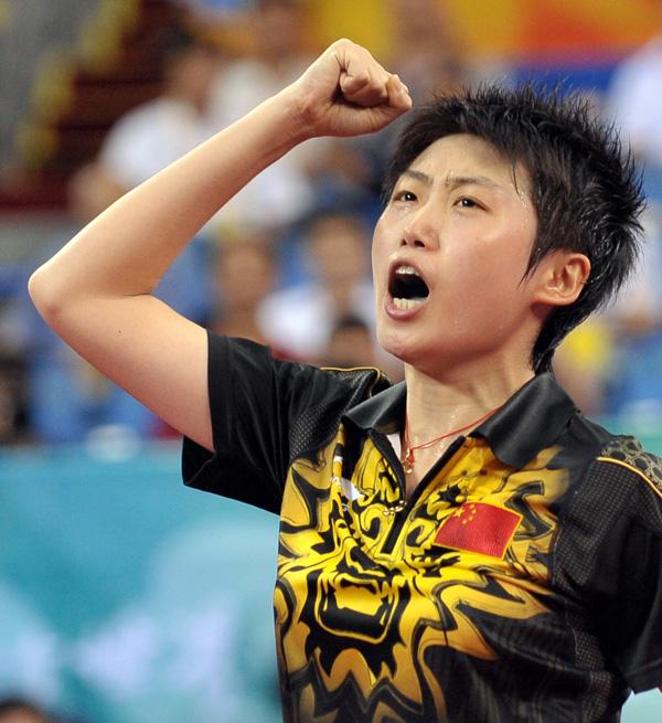图文-[奥运]乒球女子单打铜牌战 郭跃呐喊庆祝胜利