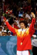 图文-奥运会女子单打决赛 张怡宁成为全场焦点