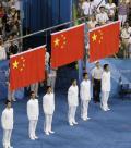 图文-乒乓球男子单打决赛 三面五星红旗