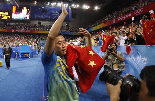图文-乒乓球男子单打决赛 马琳问鼎冠军