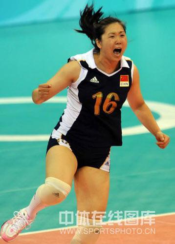 图文-女子排球中国胜俄罗斯 拿下胜利一球