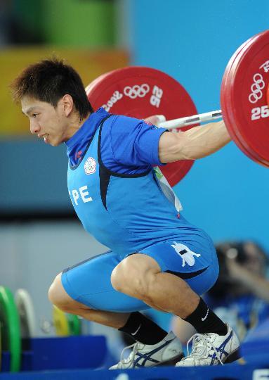 图文-[举重]男子62公斤级B组赛况 三次抓举失利