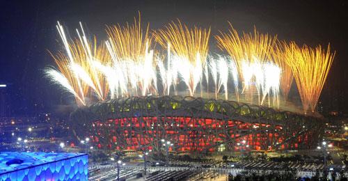 Photo: Fireworks explode over Bird's Nest