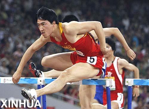 Liu Xiang gana oro en 110 metros varonil con vallas en evento de prueba olímpica