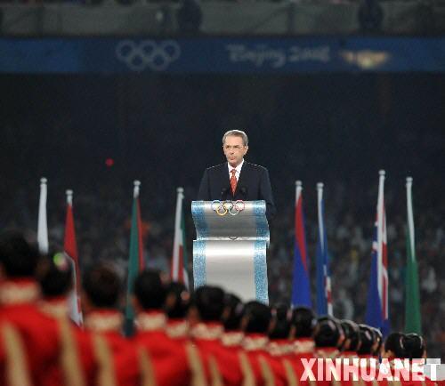 Juegos de Beijing han sido