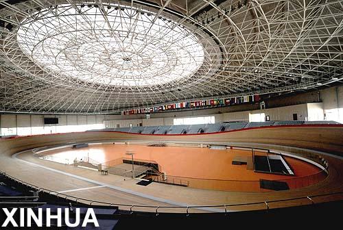 Velódromo de Laoshan:sede de las pruebas de ciclismo de los JJOO Beijing 2008