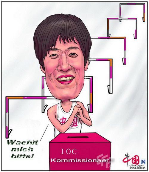 Karikatur von Hürdensprinter Liu Xiang