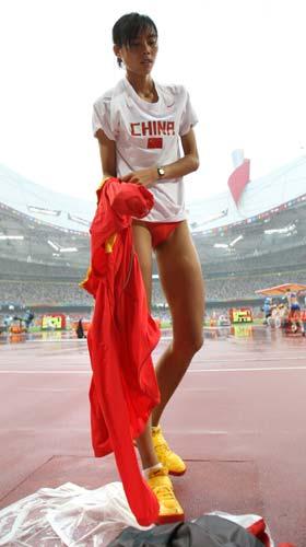 图文-女子跳高资格赛赛况 中国选手郑幸娟