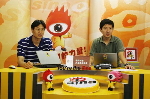 图文-宋涛马重阳点评男篮 专家关注比赛