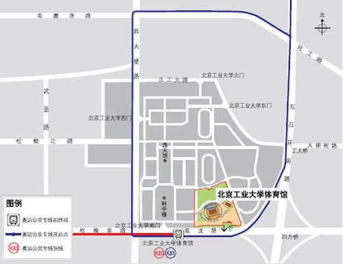 资料 北京工业大学体育馆观众服务指南图片