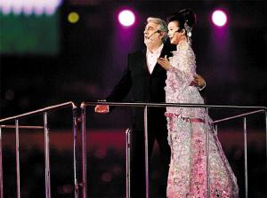 解密多明戈宋祖英奥运闭幕式主题歌《爱的火焰》