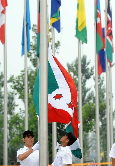图文-布隆迪代表团升旗仪式