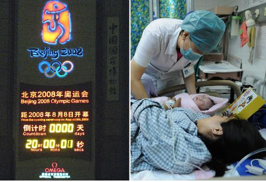 图文-北京奥运倒计时24小时 距奥运会开幕还有20小时