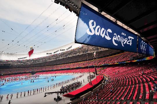 北京奥运会闭幕式