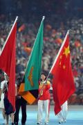 图文-北京奥运会闭幕式盛况
