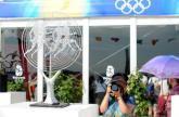 青岛奥林匹克公园开放
