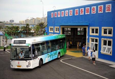 北京出行交通设施之公交车