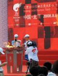 图文-奥运圣火在北京首日传递 准备熄灭圣火盆