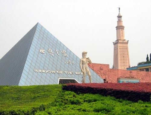 长沙世界之窗:华中最大文化主题公园 中西文化荟萃