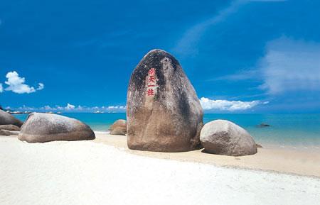 海南省三亚美丽风景区:天涯海角南天一柱