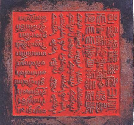 西藏博物馆:西藏第一座 建筑艺术独显藏族风情
