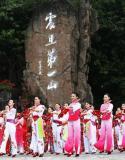 图文-奥运圣火在乐山传递 峨眉山下欢庆迎祥云