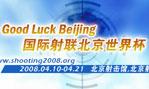 世界杯中国站官网