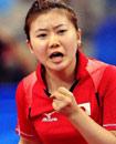 日本女子乒乓球