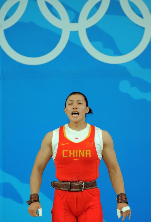 图文-[奥运]女子举重75公斤 曹磊夺冠大声咆哮