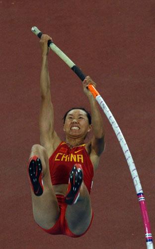 图文-田径女子撑杆跳高决赛 代表红色中国