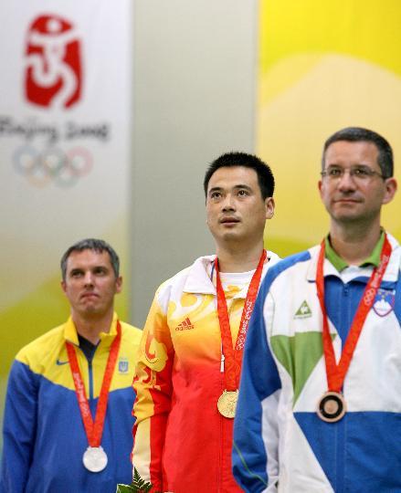 图文-男子50米步枪三姿颁奖 领奖台上的三甲