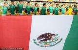 国旗下的墨西哥队