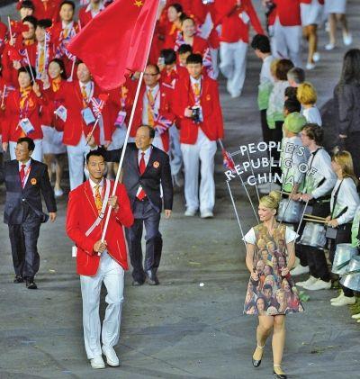 易建联是中国代表团旗手易建联是中国代表团旗手