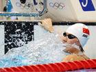 《奥运金牌播报》第十一期 女乒男举揽金银