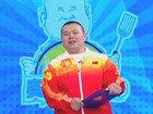《大郭饭》岳云鹏脱口秀:调侃奥运名人