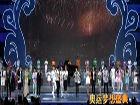 视频-奥运梦想盛典 群星献唱《北京祝福你》