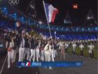 法国代表团入场
