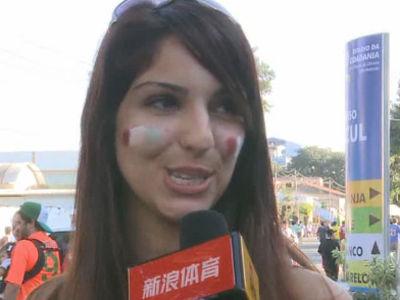 意大利美女球迷采访