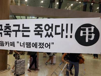 扔糖果迎接韩国队回国