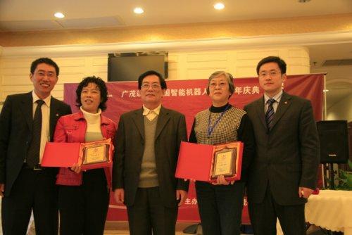 为广茂达杯10周年突出贡献奖获得者颁奖